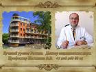 Просмотреть фото Медицинские услуги Лечение урологических заболеваний 40277246 в Грозном