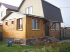 Увидеть фото  Строительство коттеджей и дачных домов, 40312130 в Сургуте