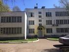 Предлагаем к продаже Административное здание, по адресу Беск