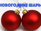 Скачать бесплатно фотографию  Искусственные елки и сосны оптом, все для нового года, 40570855 в Ростове-на-Дону