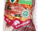 Просмотреть foto Баранина Корейка баранья ТД Мясной 4 ребра охлажденная 0,4-0,7кг 40687321 в Москве