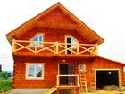 Уникальное фото  Продам дом в с, Баклаши, 2 этажа, 110 кв, м, , гараж, 40743797 в Шелехове