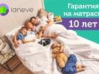 Скачать изображение  Матрасы и наматрасники от производителя 40895530 в Москве
