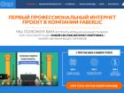 Смотреть фотографию Заработок на форекс (forex) Зарабатывайте с Фаберлик легко и быстро 40899962 в Москве