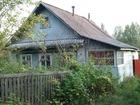 Уникальное фото  Недорогой дом в поселке Максатиха Тверской области 41034178 в Твери