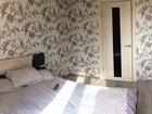 Скачать бесплатно фотографию  Сдам замечательную, светлую и чистую 2-комнатную квартиру, 42331380 в Москве