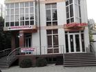 Уникальное фотографию Коммерческая недвижимость Продается гостиница в г, Ессентуки Ставропольского края 42940241 в Москве