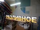 Смотреть foto Разное Наружная реклама в Московской области 43463297 в Москве