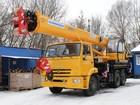 Новое изображение Спецтехника Автокран 25 тонн КС-55713-1К-4 Клинцы (новый) 43469276 в Калининграде