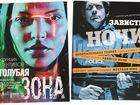 Уникальное фото Книги детективные романы с пролитием крови из Америки 43689350 в Москве