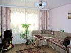 Уникальное foto  Продажа комнаты в трёхкомнатной квартире г, Егорьевск ул, Советская 43823953 в Егорьевске