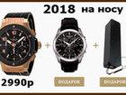 Свежее фото Мужская одежда Элитные часы на Новый год для настоящих мужчин 44253676 в Москве