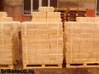 Смотреть foto  Топливные брикеты РУФ хвоя, береза по низким ценам, высшего качества, 45331797 в Москве