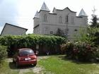 Скачать бесплатно фото  Продам 3-х этажный дом в Сеймском округе 45411025 в Курске