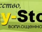 Новое изображение  Торгово-производственная компания ООО Бай-Стоун 46224283 в Москве