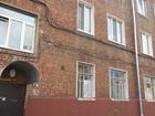 Скачать бесплатно фото  Продам комнату на ул, Климова 46325333 в Ногинске