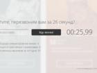 Уникальное изображение Программирование, скрипты, парсеры CallbackHunter-интеграция виджета обратного звонка с Битрикс24 47455630 в Москве