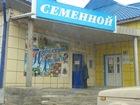 Скачать бесплатно изображение  Продажа коммерческой недвижимости в Гурьевске, 50162281 в Гурьевске