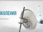 Просмотреть фото Отделочные материалы Лучший беспроводной интернет в частный дом или офис 50714254 в Москве