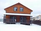 Свежее изображение Дома купить дом в обнинске калужской области недорого пмж 51535189 в Москве
