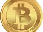 Смотреть foto  Майнинг криптовалюта, Высокая доходность 51536833 в Москве