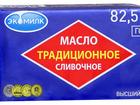 Увидеть фото Масло сливочное Масло сливочное Экомилк Традиционное 82,5%, 450г 51641796 в Москве