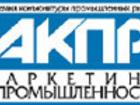 Просмотреть foto  Рынок древесно-полимерных композитов 51789092 в Москве