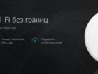 Уникальное foto  Беспроводной безлимитный интернет на дачу или офис в Москве и МО, 52213822 в Москве
