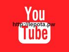 Скачать бесплатно изображение  Трафик на сайт, Увеличение просмотров, подписчиков и лайков на YouTube, 53659682 в Москве