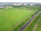 Увидеть фото Коммерческая недвижимость Земля для торгового- складского комплекса 54033268 в Москве
