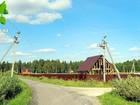 Просмотреть изображение  Участок 70 км от Москвы рядом с Минским шоссе (45 мин, от Москвы) 56117217 в Можайске