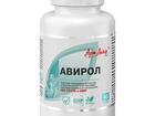 Просмотреть изображение Биологически активные добавки (БАДы) Предлагаю Авирол от Арт Лайф 56442658 в Москве