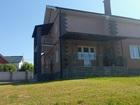 Увидеть фотографию Загородные дома Новый коттедж 350 кв, м с полной отделкой 56702527 в Москве