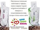 Новое foto  RAIN-International современная форма подачи витаминов, минералов и аминокислот 57761579 в Владивостоке
