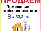Увидеть foto  Продается здание столярной мастерской, площадью 82,3 кв, м, 58050183 в Белово