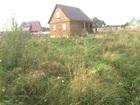 Уникальное foto Загородные дома Дача в Подмосковье легко добраться 59271295 в Серпухове
