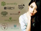 Скачать бесплатно изображение  Корейская косметика по самым лучшим ценам! 59764905 в Москве