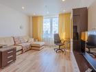Скачать бесплатно изображение  Апартаменты Yes Проспект Просвещения 60871616 в Санкт-Петербурге