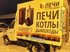 Скачать бесплатно foto  Вывоз мусора,газель 12 кубов,без посредников 60969251 в Уфе