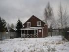 Скачать фотографию  Современный зимний дом из строганного бруса 62712383 в Москве