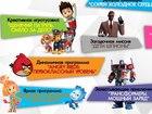 Свежее изображение  Организуем выпускные для детей от 6 лет под ключ 64766362 в Москве