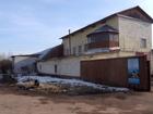 Новое изображение Коммерческая недвижимость Офисно-складская база  65687480 в Москве