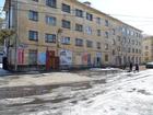 Новое фото Коммерческая недвижимость Срочно Сдам Помещения г, Мыски 66453551 в Мысках
