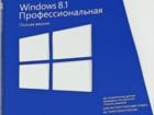 Уникальное foto Программное обеспечение Продайте программы Microsoft! 66463532 в Москве