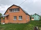 Смотреть foto Дома На сезон лето-осень сдается 2-х этажный кирпичный дом 140 м2, МО, Лотошинский р-н, дер, Сологино 66465029 в Москве