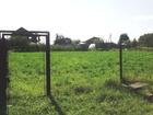 Уникальное фотографию  Продаю зем, участок д, Шанары рядом с Синьялами Аэропорт 66499731 в Чебоксарах