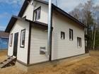 Увидеть фото Загородные дома Купить дом или дачу по Калужскому Варшавскому шоссе 66523383 в Москве