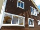 Скачать бесплатно изображение Загородные дома купить готовый дом в поселке подмосковье 66523607 в Москве