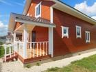Свежее фотографию Загородные дома Продается дом Киевское шоссе 65 км от МКАД 66523614 в Москве