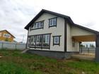 Свежее foto Загородные дома Продажи дома-дачи по Калужскому шоссе, продажа дома -дачи по Киевскому шоссе 66523628 в Москве